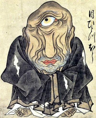 yokai-hitotsume-kozo
