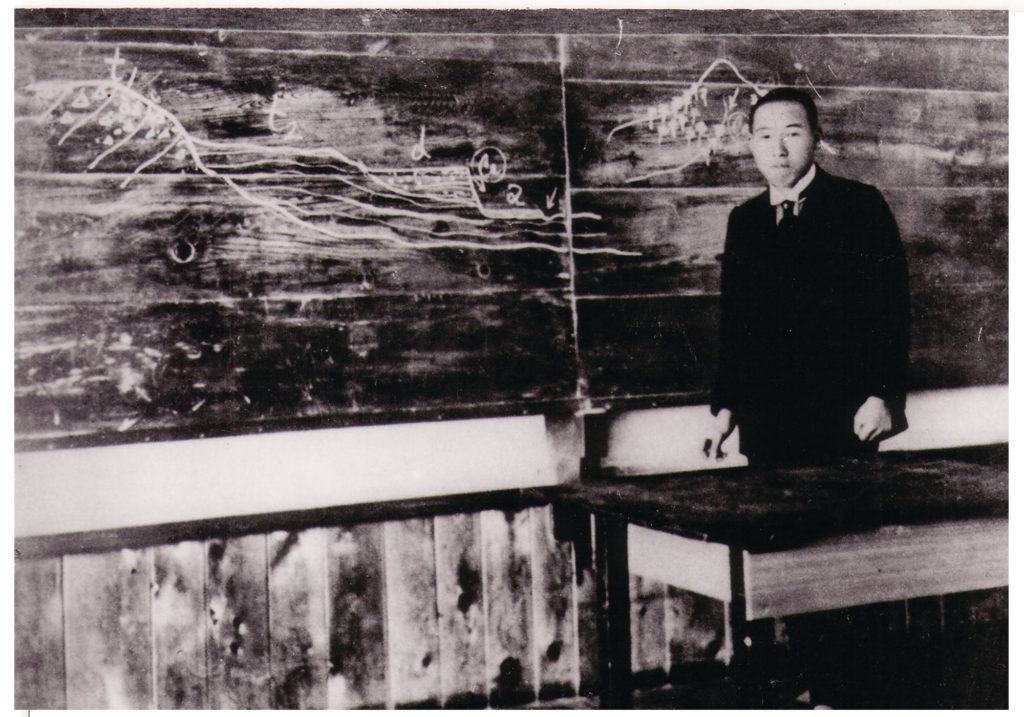 kenji-teaching