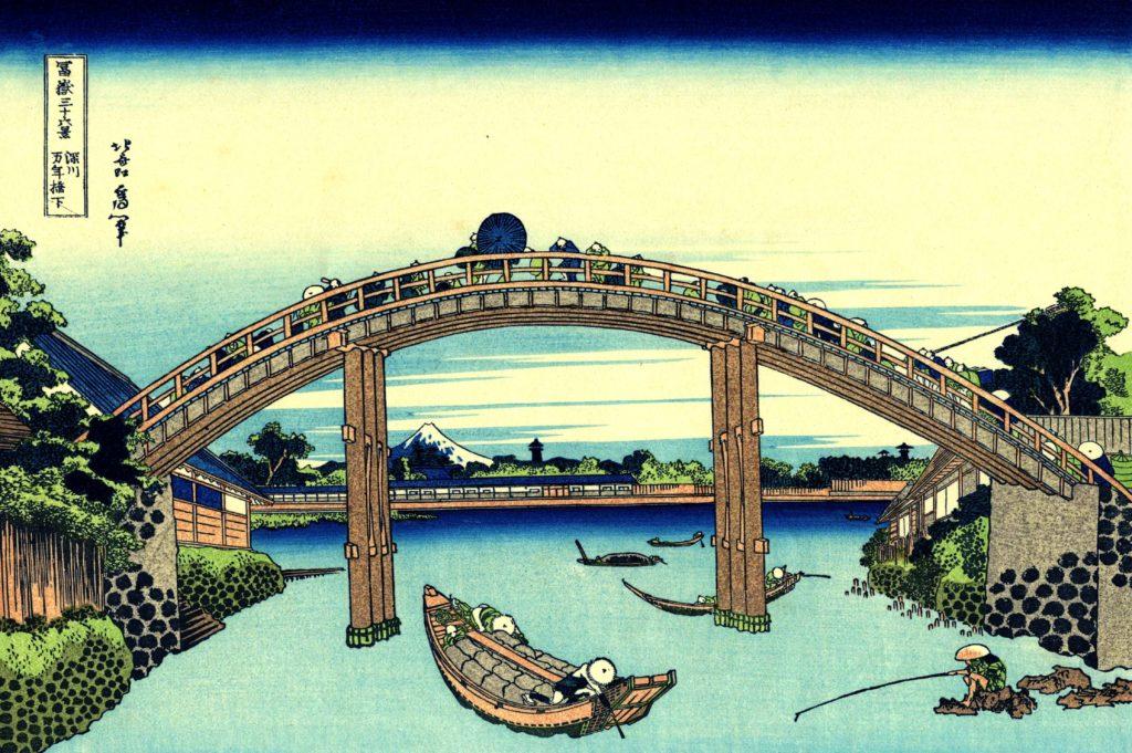 Міст Маннен в Фукуґава
