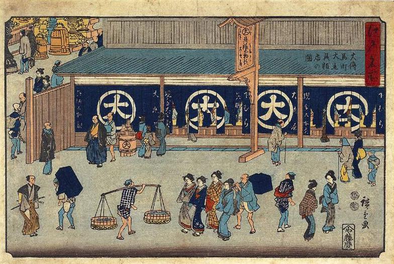 """Утагава Хиросигэ """"Достопримечательности Эдо — лавка тканей Даймару в Оодэмма"""", 1847-1852. Музей Хаги Урагами"""