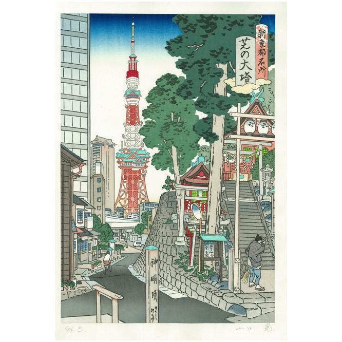 0223shibanodaito_sign_666