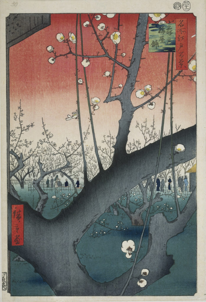 Hiroshige-Edo, print 30: The Plum Garden in Kameido